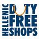 Hellenic Duty Free Shops